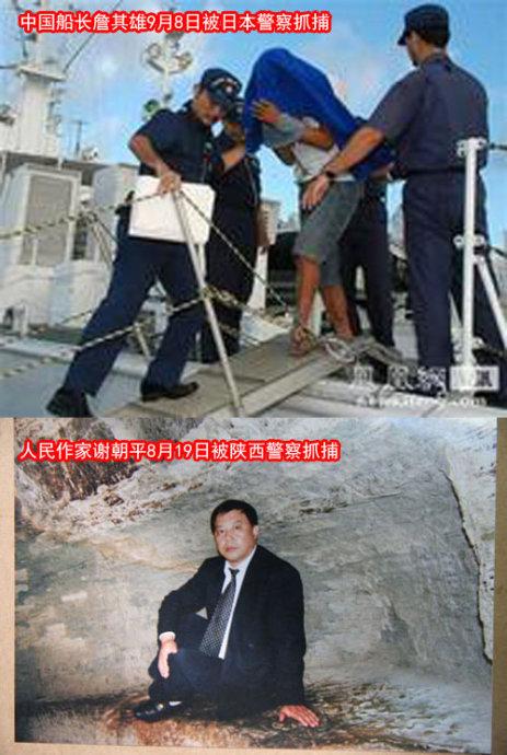 你认为渭南检察院应该批准逮捕人民作家谢朝平吗?