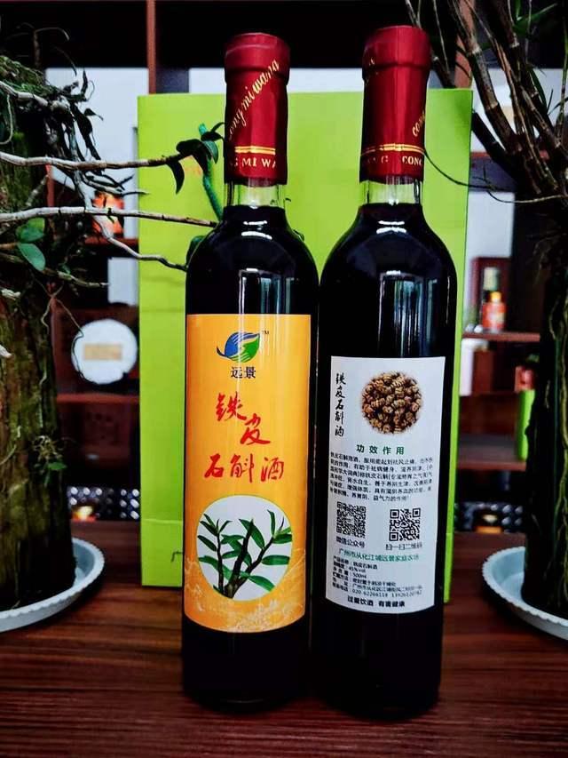 产品酒1.jpg