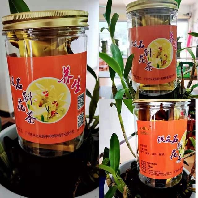产品花茶1.jpg