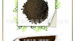 春笛精制型发酵羊粪有机肥 复活土壤 克服板结 产量提高
