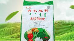 盎然颗粒状有机肥料 腐殖酸有机肥 复活土壤 无激素 增产15%以上