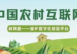 """关注!渠县""""柑甜""""连续登上了人民日报头版、中国社会科学网"""