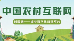 静边阳山村土地流转200余亩,签约后立马进场作业