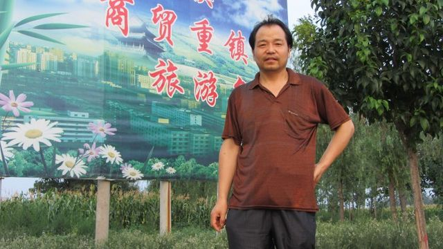 农商互联助力乡村振兴