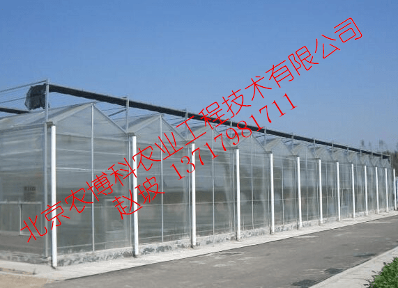 玻璃温室1_副本.png