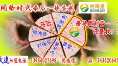 内蒙古:大豆栽培新技术创亩产291.1公斤纪录