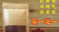 秦岭野生山萸肉