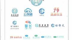 知识产权授予广元市龙源合作社公告