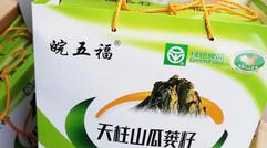 浒山农业--绿色食品