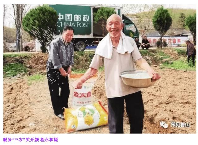 服务三农笑开颜.png