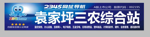 袁家坪三农综合站3月20日下午样板审核QQ图片20200320183212.png