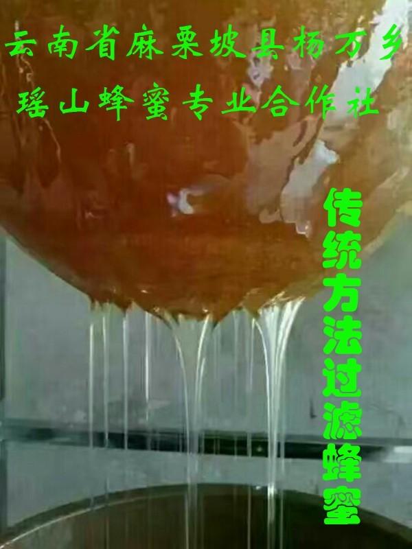 传统方法过滤蜂蜜1.jpg