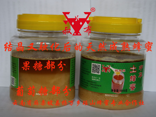 结晶又融化后的蜂蜜1000克.jpg
