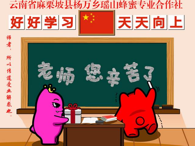 教师节2021.jpg